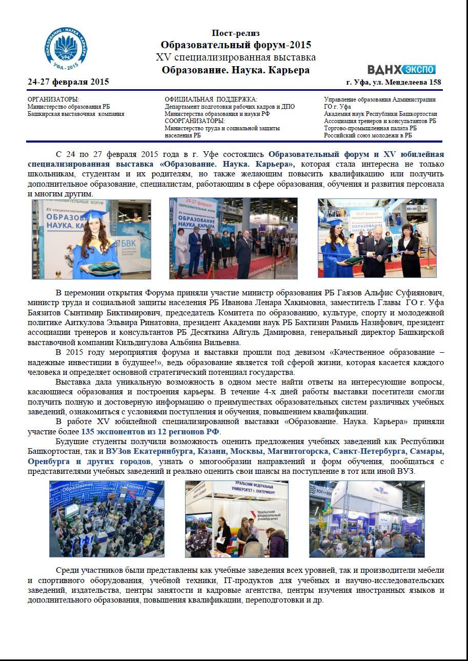 news_nagrada